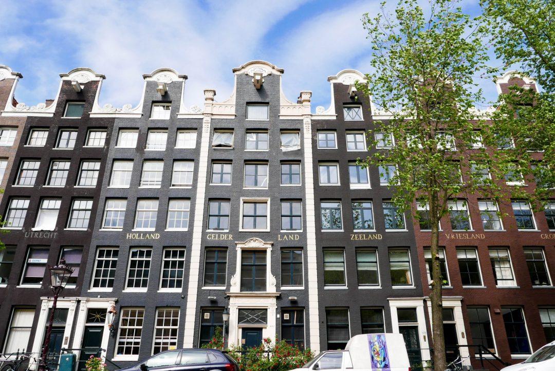 Amsterdam Narrow Houses